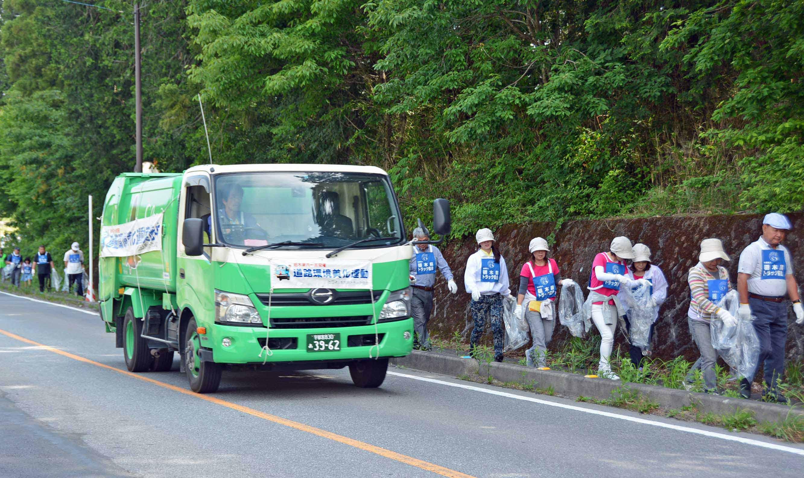 道路環境美化運動
