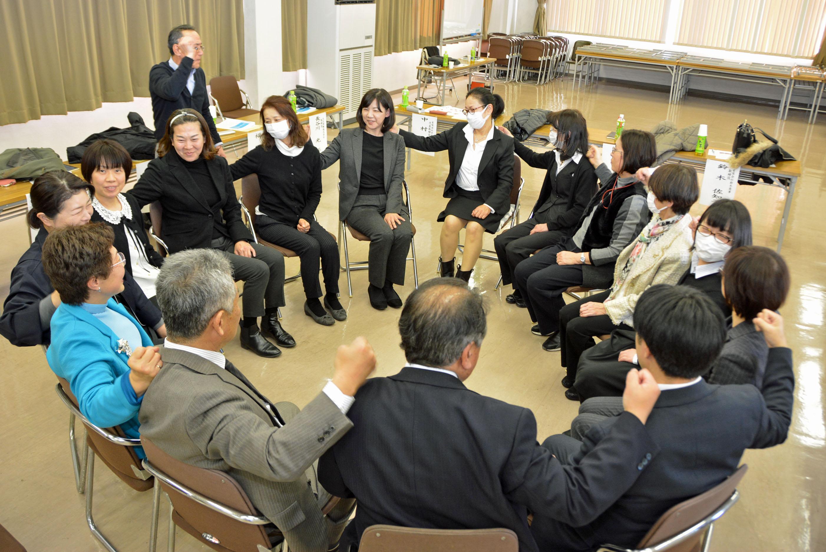 女性経営者・管理者セミナー